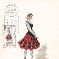 Sellos: TRAJES TIPICOS ESPAÑOLES 1971 TRAJE DE VIZCAYA (EDIFIL 2016) EN TARJETA MAXIMA PRIMER DIA DE MF.. Lote 186060003