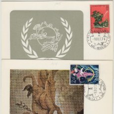 Sellos: 1974 -ED 2211/2 UNION POSTAL MATASELLO VALLADOLID FERIA DEL LIBRO PRIMER DIA-TM/TARJETA MÁXIMA. Lote 186141527