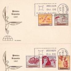 Sellos: HOMENAJE AL PINTOR DESCONOCIDO 1967 (EDIFIL 1779/88) EN CUATRO TARJETAS MAXIMAS PRIMER DIA. MPM.. Lote 186317870