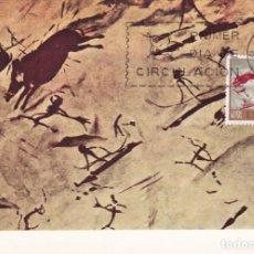 Francobolli: CUEVA REMIGIA CASTELLON HOMENAJE AL PINTOR DESCONOCIDO 1967 (EDIFIL 1780) EN TM PRIMER DIA. MPM.. Lote 186329266