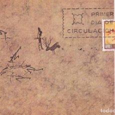 Francobolli: CUEVA MORELLA LA VELLA CASTELLON HOMENAJE AL PINTOR DESCONOCIDO 1967 (EDIFIL 1779) EN TM PD. MPM.. Lote 186329455