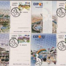 Sellos: 1990 ED 3050/3 EXPOSICION EXPO 92 SEVILLA MAT PRIMER DIA SEVILLA -TM/TARJETA MÁXIMA.MISMA NUMERACION. Lote 187544678