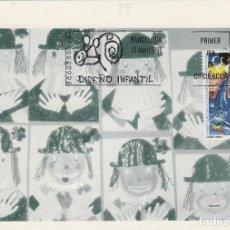 Sellos: 1991 ED 3107 DISEÑO INFANTIL MAT BARCELONA PRIMER DIA -TM/TARJETA MÁXIMA. Lote 187545437