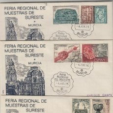 Sellos: ED 2252/3 AÑO 1975 ORFEBRERIA EXPOSICION ESPAÑA 75 EN SOBRE( 4) MAT FERIA MUESTRAS DE MURCIA ALFIL. Lote 190480697