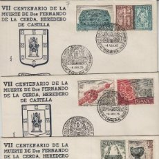 Sellos: 2252/3 AÑO 1975 ORFEBRERIA EXPO 75 SOBRE(4) MAT VII CENT FERNADO DE LA CERDA MAT CIUDAD REAL ALFIL. Lote 190481340