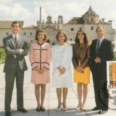Sellos: SM EL REY DON JUAN CARLOS I 1993 (EDIFIL 3259) EN TARJETA MAXIMA PRIMER DIA MATASELLOS CUÑO RARA ASI. Lote 191575320