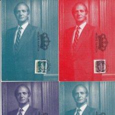 Selos: SM EL REY DON JUAN CARLOS I 1997 (EDIFIL 3465/68) EN CUATRO TARJETAS MAXIMAS PRIMER DIA. RARAS. MPM.. Lote 191707125