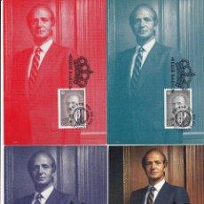 Selos: SM EL REY DON JUAN CARLOS I 1996 (EDIFIL 3461/64) EN CUATRO TARJETAS MAXIMAS PRIMER DIA. MUY RARAS.. Lote 191774341