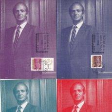 Sellos: SM EL REY DON JUAN CARLOS I 1995 (EDIFIL 3378 A /81 A) EN CUATRO TARJETAS MAXIMAS PRIMER DIA. RARAS. Lote 191890723