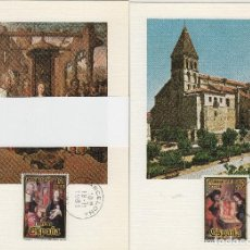 Selos: 1981 - ED 2633/4 NAVIDAD , MOTIVO PALENCIA MAT PRIMER DIA - TM /TARJETA MÁXIMA. Lote 192813246