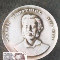 Sellos: NARCIS MONTURIOL CENTENARIOS 1987 (EDIFIL 2881) EN TM PRIMER DIA MATASELLOS FIGUERAS (GERONA). RARA.. Lote 192984967