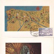 Sellos: AÑO SANTO COMPOSTELANO 1971 (EDIFIL 2047/53) SIETE TM PD CAMPAMENTO JUVENIL SANTIAGO COMPOSTELA. WXZ. Lote 193324097