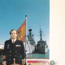 Selos: BANDERA ESPAÑOLA II BICENTENARIO 1985 (EDIFIL 2792) TM PD SM EL REY DON JUAN CARLOS I RARO MATASELLO. Lote 193414983