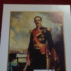 Timbres: ALFONSO XIII. MATASELLOS DE MADRID. AÑO 1978. Lote 193610597