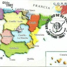 Sellos: TARJETA MÁXIMA CON UNA ATM CON LEYENDA ,CON EL MAPA AUTONÓMICO DE ESPAÑA. Lote 193975497