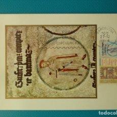 Selos: 1978-TARJETAS MAXIMAS-MILENARIO DE LA CONSAGRACION DE LA TERCERA BASILICA DEL MONASTERIO DE S.. Lote 194290655
