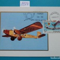 Selos: 1977-TARJETAS MAXIMAS-SERIE COMPLETA-L ANIVERSARIO DE LA FUNDACION DE LA COMPANIA IBERIA. Lote 194392581