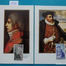 Selos: 1976-TARJETAS MAXIMAS-SERIE COMPLETA-PERSONAJES ESPAÑOLES. Lote 194406502