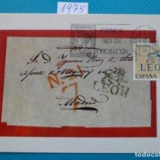 Selos: 1975-TARJETAS MAXIMAS-SERIE COMPLETA-DIA MUNDIAL DEL SELLO. Lote 194558407