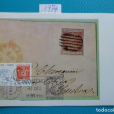 Selos: 1974-TARJETAS MAXIMAS-SERIE COMPLETA-DIA MUNDIAL DEL SELLO. Lote 194570958