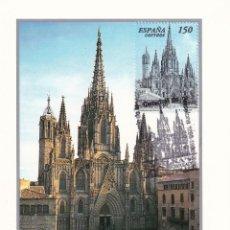 Sellos: RELIGION CATEDRAL DE BARCELONA EXFILNA-98 1998 (EDIFIL 3556 3557) RARA TM PD MOD 1 MATASELLOS CUÑO.. Lote 195388140