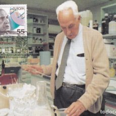 Sellos: SEVERO OCHOA DESCUBRIMIENTOS EUROPA 1994 (EDIFIL 3301) EN TM PD MATASELLOS LUARCA (ASTURIAS). RARA.. Lote 195473527