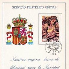 Sellos: NAVIDAD 1986 (EDIFIL 2867) EN RARA TM PD FELICITACION NAVIDEÑA DEL SERVICIO FILATELICO MADRID. MPM.. Lote 195473851