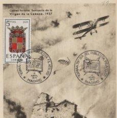 Sellos: MAT MADRID , DIA DEL PUBLICISTA 1975 . SANTUARIO VIRGEN DE LA CABEZA . TARJETA MAXIMA /TM. Lote 195575916