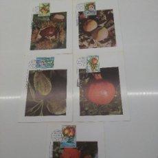 Sellos: TARJETA MÁXIMA EDIFIL 2254-2258 ARBOLES FRUTALES MATASELLOS PRIMER DIA. Lote 195644745