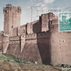 Selos: CASTILLO DE LA MOTA MEDINA DEL CAMPO VALLADOLID CASTILLOS DE ESPAÑA 1966 (EDIFIL 1740) EN TM PD. MPM. Lote 197185703