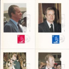 Sellos: SM EL REY DON JUAN CARLOS I 1981 (2601/07) EN SIETE TARJETAS MAXIMAS PRIMER DIA BARCELONA. MUY RARAS. Lote 197362620