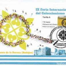 Francobolli: TARJETA MAXIMA CORREOS FERIA DE COLECCIONISMO DE VILLANUEVA DE LA SERENA AÑO 2020. Lote 197448615