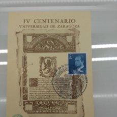 Selos: TARJETA MAXIMA MATASELLO IV CENTENARIO UNIVERSIDAD DE ZARAGOZA JUNIO 1983 HERALDICA SAN BRAULIO. Lote 197575382