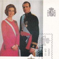 Selos: ESCUDO DE ESPAÑA 1983 (EDIFIL 2685) EN BONITA TARJETA MAXIMA PRIMER DIA REYES JUAN CARLOS Y SOFIA.. Lote 197633235