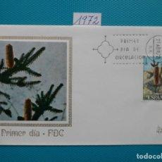 Selos: 1972-FDC-SERIE COMPLETA-FLORA-(5 FDC). Lote 199133505