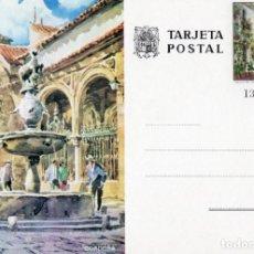 Sellos: CUATRO TARJETAS ENTERO POSTAL 1973 CÓRDOBA-BARCELONA-MADRID-ZARAGOZA. Lote 202681418