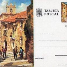 Sellos: DOS TARJETAS ENTERO POSTAL AÑO 1974 CÁCERES-VALENCIA. Lote 202682115