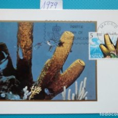 Selos: 1979-ESPAÑA-TARJETAS MAXIMAS-FAUNA-INVERTEBRADOS-SERIE COMPLETA(5 TARJETAS). Lote 203808922
