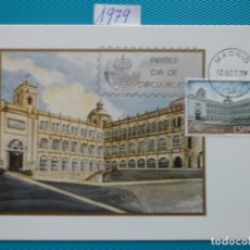 Selos: 1979-ESPAÑA-TARJETAS MAXIMAS-AMERICA-ESPAÑA-COLEGIO MAYOR DE SAN BARTALOME,BOGOTA. Lote 203811276