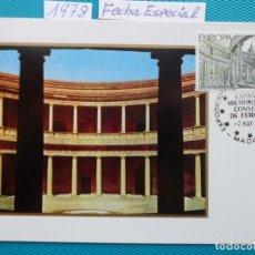 Selos: 1978-ESPAÑA-TARJETAS MAXIMAS-EUROPA-CEPT-FECHA ESPECIAL-EXPO.. Lote 204064385