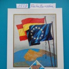 Selos: 1978-ESPAÑA-TARJETAS MAXIMAS-ADHESION DE ESPAÑA AL CONSEJO DE EUROPA-FECHA BARCELONA. Lote 204065380