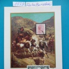 Selos: 1978-ESPAÑA-TARJETAS MAXIMAS-DIA DEL SELLO-FECHA BARCELONA. Lote 204066716