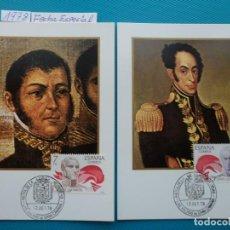 Selos: 1978-ESPAÑA-TARJETAS MAXIMAS-AMERICA-ESPAÑA-FIESTA DE LA HISPANIDAD-LAS PALMAS DE GRAN CANARIAS. Lote 204067980