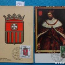 Selos: 1960-ESPAÑA-TARJETAS MAXIMAS-LXXV ANIVERSARIO CORONACION NUESTRA SEÑORA DE LA MERCED. Lote 204130882