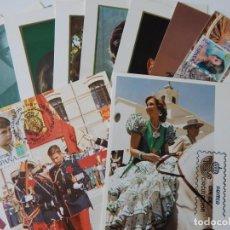 Sellos: 13 TARJETAS MÁXIMAS TODAS DIFERENTES - TEMA: MONARQUÍA ESPAÑOLA - DIEZ AÑOS DE REINADO.... Lote 204833080