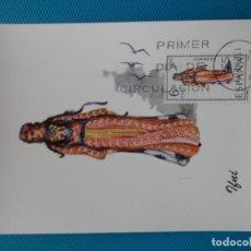 Selos: 1969-ESPAÑA-TARJETA MAXIMA-TRAJE REGIONAL-IFNI. Lote 205268442