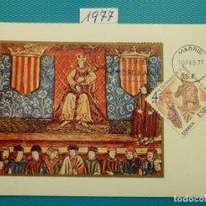 Selos: 1977-ESPAÑA-TARJETAS MAXIMAS-VII CENTENARIO DE LA MUERTE DE DON JAIME I. Lote 205279886