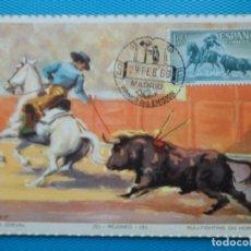Selos: 1960-ESPAÑA-TARJETAS MAXIMAS-TAUROMAQUIA-TOROS. Lote 205345345