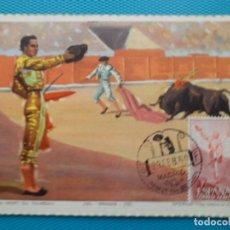 Selos: 1960-ESPAÑA-TARJETAS MAXIMAS-TAUROMAQUIA-TOROS. Lote 205346480