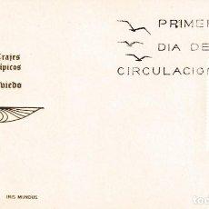 Sellos: TRAJE DE OVIEDO ASTURIAS TRAJES TIPICOS ESPAÑOLES 1969 (EDIFIL 1909) EN TARJETA MAXIMA PRIMER DIA IM. Lote 205698396